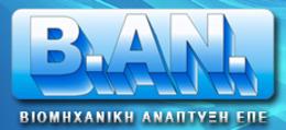 BAN Industrial Development Ltd